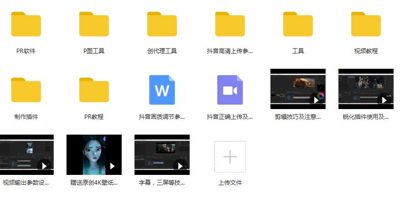 60帧短视频制作教程