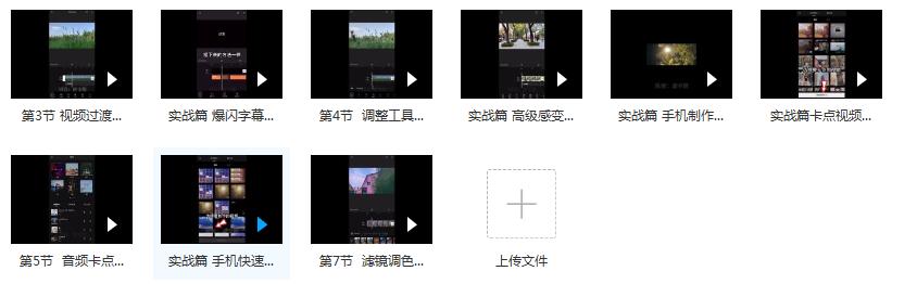 60帧短视频制作教程a