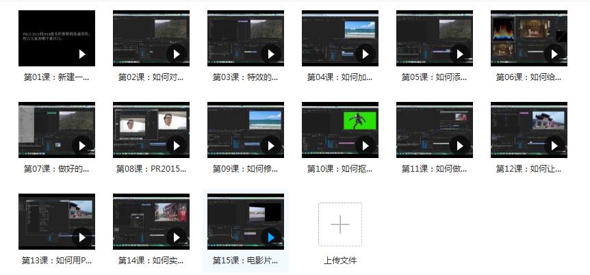 60帧短视频制作教程5